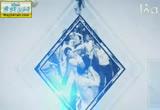 قول الشيعة لا إيمان لمن لا تقية له( 18/2/2013) التشيع تحت المجهر