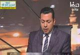مصر تأزمات المرحلة وسبل تجاوزها( 17/2/2013) ما بعد الثورة
