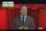 الحلقة الثانية من باكوس بوك ( 8/2/2013) باكوس بوك