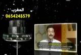 الإحتفال بمولد النبي صلى الله عليه وسلم( 30/1/2013) مع الأسرة المسلمة