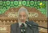 شرحالأجرومية-الدرسالثالث-المرفوعات(4/2/2013)الأكاديميةالإسلاميةالمفتوحه