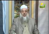 فتاوى( 4/2/2013) فتاوى الرحمة