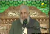 شرحالأجرومية-التوابع2-التوكيد(7/2/2013)الأكاديميةالإسلاميةالمفتوحه