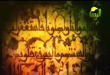 آداب النوم والإستيقاظ( 7/2/2013) الآداب الضائعة
