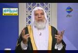 السنن الربانية فيما يحدث على ارض الواقع ( 22/2/2013 ) القرآن والحياة