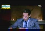 الشيخ الاسير عمر عبد الرحمن ( 22/2/2013 ) تحت النظر