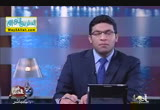 قضية القرض الاخير لمصر من البنك الدولى ( 19/2/2013 ) ام الدنيا