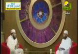 محاور القرآن الأساسية 2(18-2013)المدرسة الربانية
