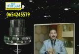 حديث عن اهمية العلم والعلماء(18-2-2013)صحيح البخاري