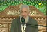 شرحالأجرومية-المنصوبات-باب(لا)(9/2/2013)الأكاديميةالإسلاميةالمفتوحه