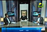 العنف في الرياضه-مستقبل الرياضه في مصر(9/2/2013 ) نبض الوطن