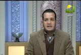 الحوار الحق7-التشكيك في مصدر الوحي( 10/2/2013) مجلس الرحمة
