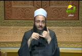 لطائف الدعوات القصار 4(11/2/2013) علمني رسول الله