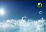 يا عبادي إني حرمت الظلم على نفسي فلا تظالموا(12/2/2013) أضواء على الواقع