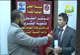 يوم الوفاء للدكتور إبراهيم الفقي رحمه الله( 14/2/2013) مع الشباب