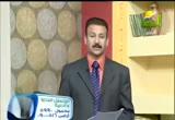 السمنة عرض أم مرض2( 15/2/2013) ناقص واحد