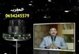 آلام الذبحة الصدرية(16/2/2013 ) نبض الحياة