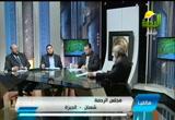 حزب الوطن ما له وما عليه( 18/2/2013) مجلس الرحمة