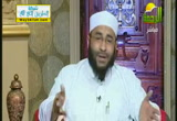 قبل إشراقة شمس النبوة(27-2-2013)المدرسة الربانية