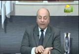 الزوائد والجيوب القولونية( 20/2/2013)عيادة الرحمة