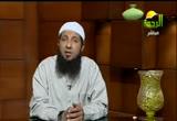 قالوا وقلنا عن رسول الله صلى الله عليه وسلم( 21/2/2013)ساعة لقلبك