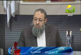 الصحة الجنسية( 24/2/2013) عيادة الرحمة