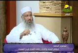 كتاب العدة -شرح العمدة-أحكام المياة5( 25/2/2013) المدرسة الربانية