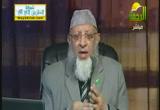 حديث الجسد الواحد 8(1-3-2013) البرهان في إعجاز القرآن