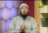 ضوابط التكفير عن أهل السنة5( 27/2/2013) الدين والحياة