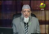 تداعي الجسد الواحد9-الحمى( 1/3/2013) البرهان في إعجاز القرآن