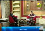 ترجمان القرآن( 1/3/2013)