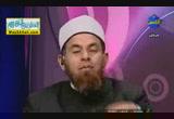 المرأة التى زوجها الله للنبى ( 3/3/2013 ) سيدات بيت النبوة