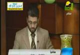 الايات من سورة الأنعام من الاية143الي الاية146(18-2-2013)رواية ورش