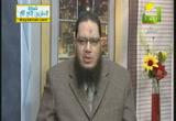 فتاوى(6-3-2013)فتاوى الرحمة