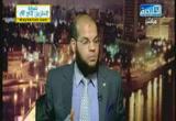 المشهدالسياسيفيمصر(6-3-2013)نقطةتحول