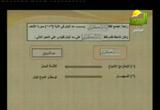 سورة الأنعام -البدل ( 4/3/2013)اقرأ وارتق