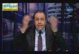 الخطوط الحمراء ج 7 ( 9/3/2013 ) ساعة التربية