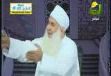 خطة منهجية للوصول إلي القرب من الله(9-3-2013)مدارج السالكين