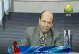 المشكلات الطارئة في المسالك البولية-الوقاية والعلاج2(6/3/2013) عيادة الرحمة