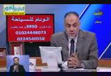 وقف المحكمة العليا لمجلس الشعب ، والوضع الامنى والسياسى لمصر ( 9/3/2013 ) مصر الجديدة