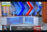 هل ما يحدث فى بورسعيد مؤامرة ؟ ، لقاء مع سليمان سعيد الذى حاول الانتحار (10/3/2013) مصر الجديدة