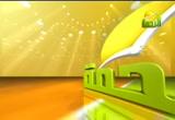 العقيدة-الإلحاد في أسماء الله تعالى2( 11/3/2013) درر المسائل