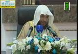 وسائل التربية في الإسلام-د/سعيد مسفر( 10/3/2013)كرسي العلماء