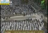 السحر-وقفاتمعسورتيالفلقوالناس(15/3/2013)خطبالحرمالمكي