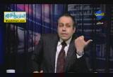 الخطوط الحمراء ج 8 ( 16/3/2013 ) ساعة التربية