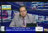 ملف جهاز الشرطة فى مصر (15/3/2013 ) الدرع