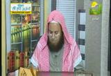 فتاوى(16-3-2013)فتاوى الرحمة