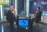 هل للتشيع أساس في الإسلام (18/3/2013 التشيع تحت المجهر