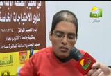رحمة وأسهم الخير( 15/3/2013)السهم