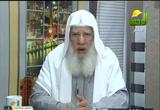 فتاوى( 16/3/2013) فتاوى الرحمة